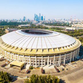 Luschniki Stadion Gebäude